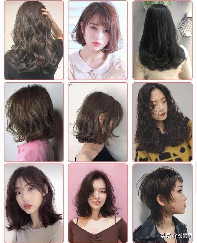 """2019春节""""染一染,剪一剪,烫一烫""""300款,好发型随你挑图片"""