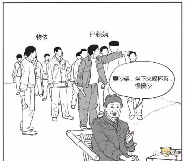 图解潮汕功夫茶的重要性图片