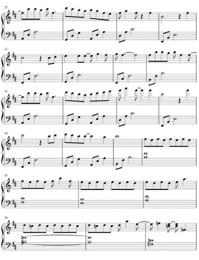 曲谱版《知否知否》,应是绿肥红瘦.(附视频)钢琴小不吃药教程鱼图片