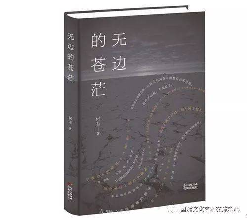 2019第五届中国诗歌春晚十大新闻事件及奖项揭晓