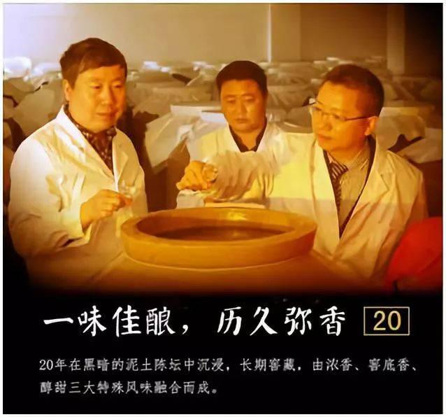 """苏沟酒业""""洋河52度中国梦""""侵权详情页 (侵权图一) 此图也为贵州五星"""