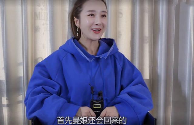 原创《知否》朱曼娘扮演者李依晓采访时剧透,曼娘后续将更癫狂