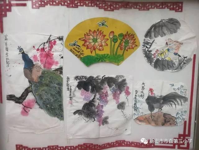 """""""童心描绘中国梦""""——新密市市直三小学绘画手工作品展"""