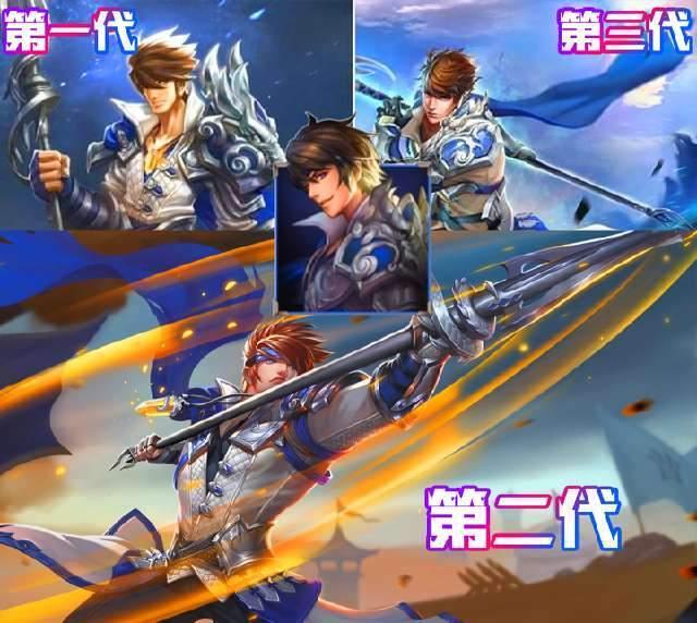 王者荣耀:赵云的原画居然被修改了八次,网友:很少人见过第一代