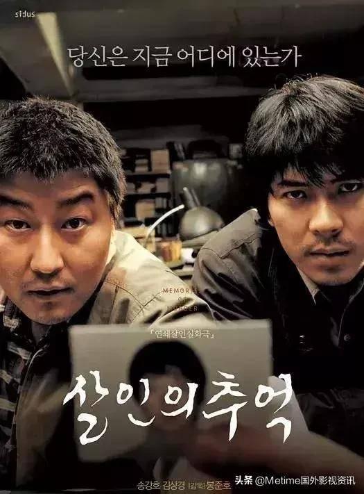 十部精彩韩国电影推荐,你看过几部?最新欧美电影视频七次郎在线视频图片