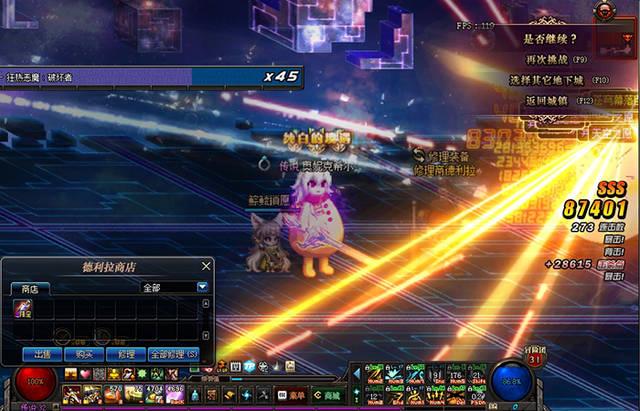 原创dnf:玩家爆出苍穹巨剑,强化 13后,测试伤害远超 14圣耀