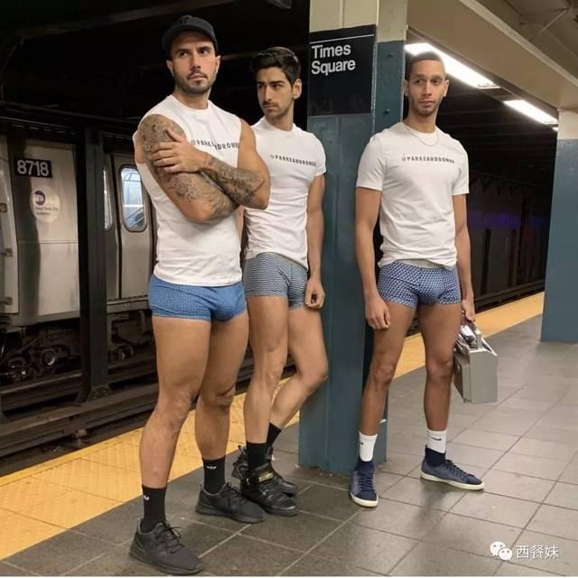 哥哥日_不管是哪个国家的小哥哥,在地铁上都随处可见,他们穿着性感的内裤,捧