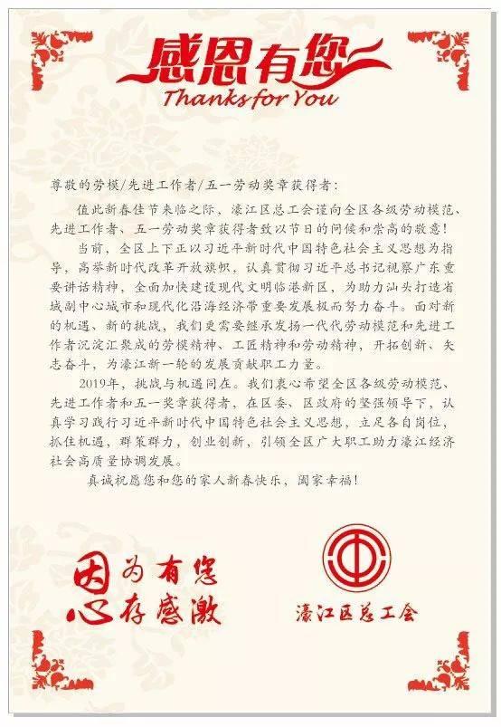 肖汉智表示,劳模是工人阶级的先进典型,是党和国家的宝贵财富,为经济
