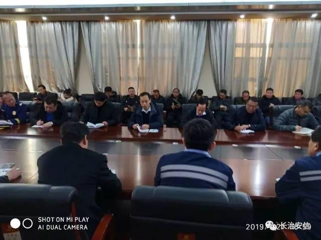 【潞州区】区政府筹备组组长张晋伟带队节前安全检查
