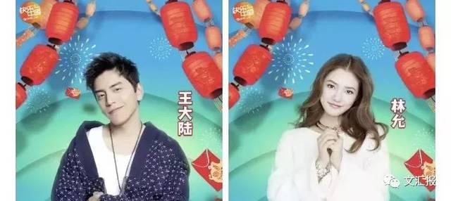 英语笑话2019各大卫视春晚阵容曝光宋小宝等明星亮相辽宁卫视