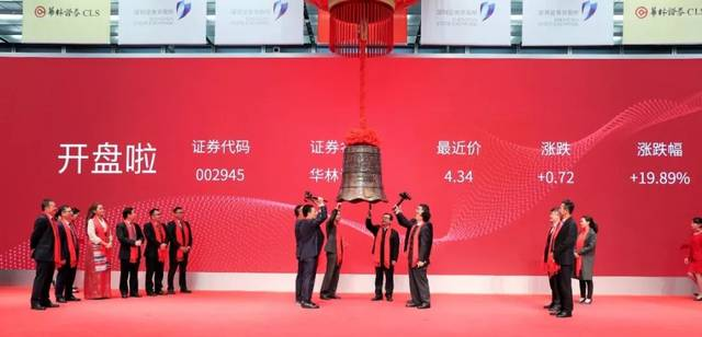 公司總部位于深圳,在北京,上海,江蘇等地設有分公司,目前已設立營業部圖片
