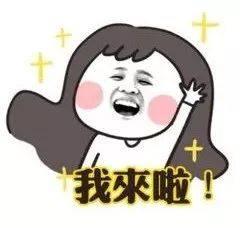 【元旦春节大v瘦脸】青山区:严把食品安全关,假冒伪劣瘦脸逃!永州打食品针哪里好图片