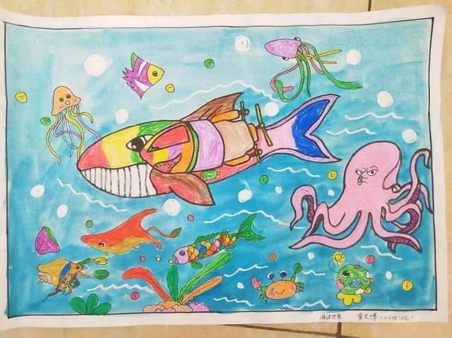 我的童画世界——富豪山庄小学2018学年第一学期美术作品展示图片