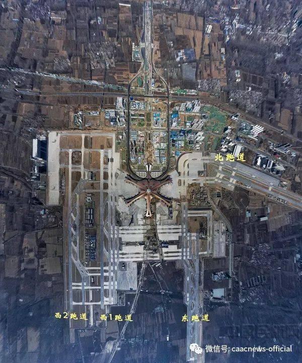 1月22日10时10分,一架奖状680校验飞机降落在大兴机场西一跑道上.