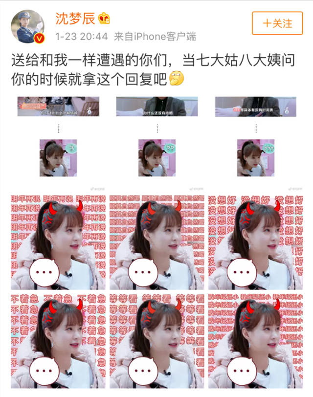 """沈梦辰爸爸在综艺节目里催婚:""""你和杜海涛什么时候结婚?"""""""