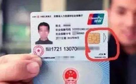 社保卡到郑州市各县市社会保险局查询个人账户