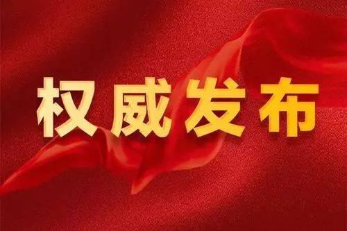 张涛到西城区调研 夯实基层战斗堡垒推动各项工作取得成效