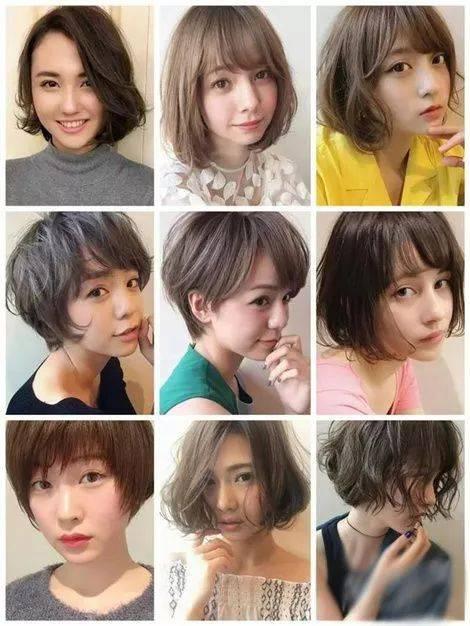 圆脸女生适合的短发,首选齐脖款,尤其是有刘海的齐脖短发,视觉会让你图片