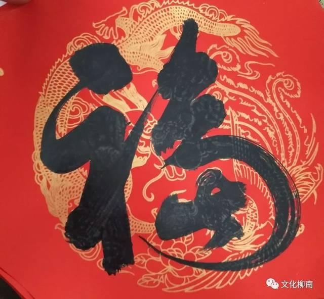 【活動匯報】喜迎豬年——送福送春聯,墨香暖人心