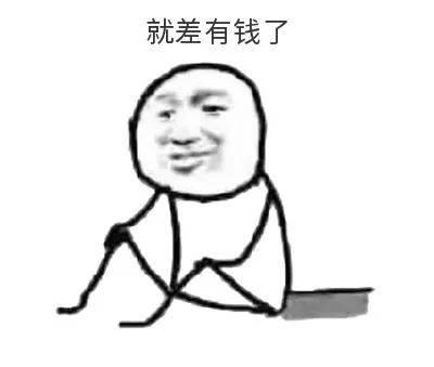 """新玩法;中国加快5G商用已具备坚实基础【行业资讯】支付宝新增"""""""