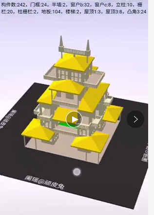 终于来了:送给各位肝帝和土豪的明日之后七级,八级房子设计蓝图