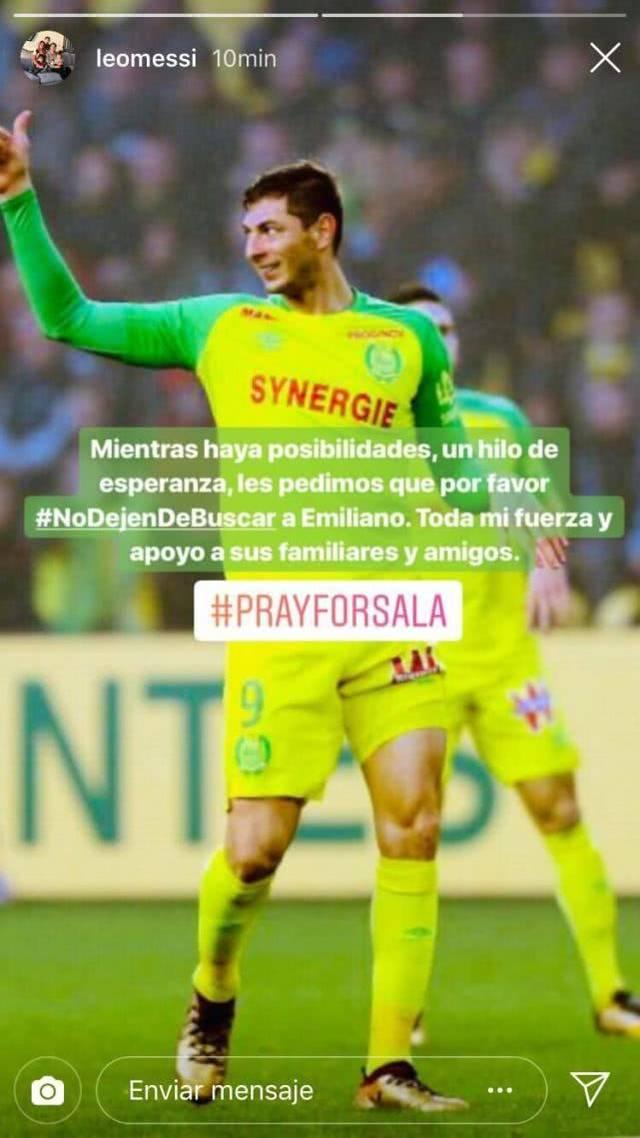 梅西阿圭罗发文呼吁继续搜救萨拉:只要有希望 就请不要放弃