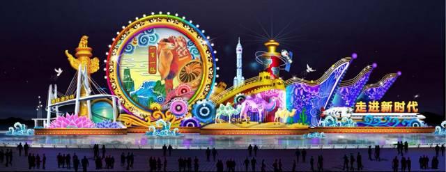 本次的花灯尽显中国新时代的面貌图片
