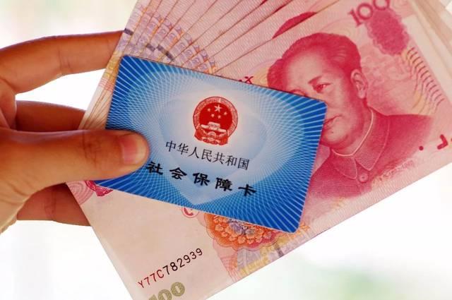 工商银行卡怎么交养老保险 徐州工商银行交养老保险
