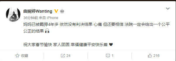 http://www.umeiwen.com/baguajing/1466429.html