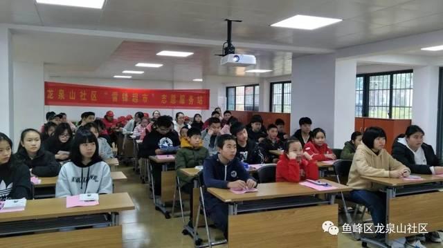 青春自护平安春节 寒假自护教育 活动新闻稿