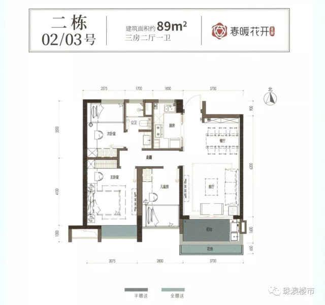 户型为三房二厅一卫,建筑面积约89㎡,朝南设计,镜像分布.