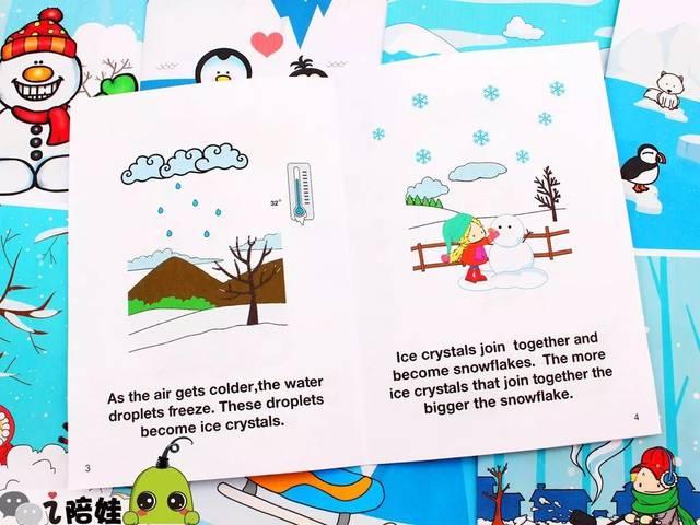 13本自制英语绘本,陪娃过寒假