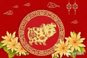 【诗生活】恭祝所有朋友:猪年吉祥!幸福安康!图片