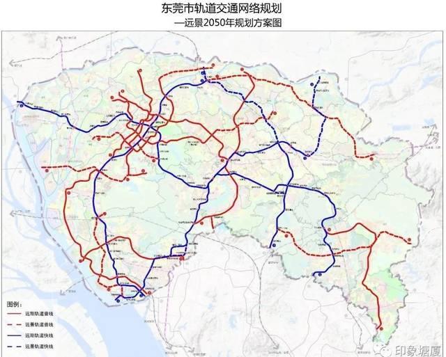 【重大调整】地铁1号线塘厦段站点曝光,到2035年,东莞