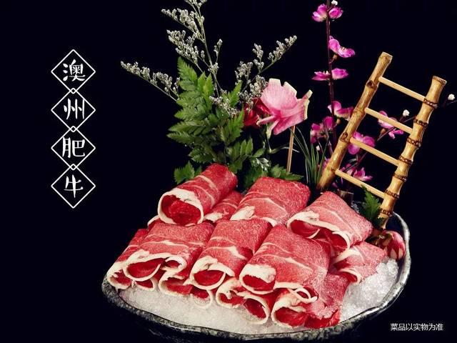 澳洲鱼缸,安格斯眼肉,新西兰牛仔鲤鱼骨,雪花去骨牛小排雪花的养的肥牛图片
