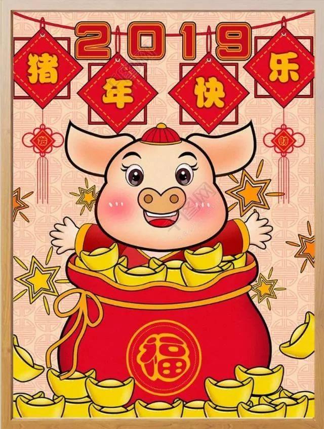 2019猪年新年拜年祝福语大全,看完记得分享!