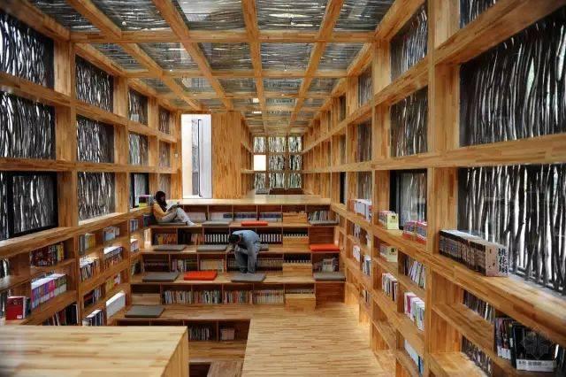 北京·篱苑书屋