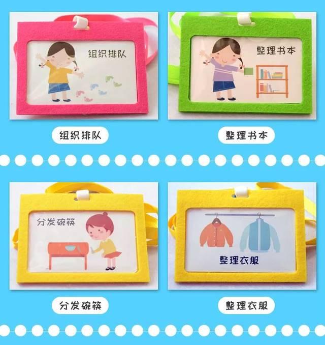 【值日环创】幼儿园中,大班值日生轮流表这样设计,孩子们干活更起劲儿