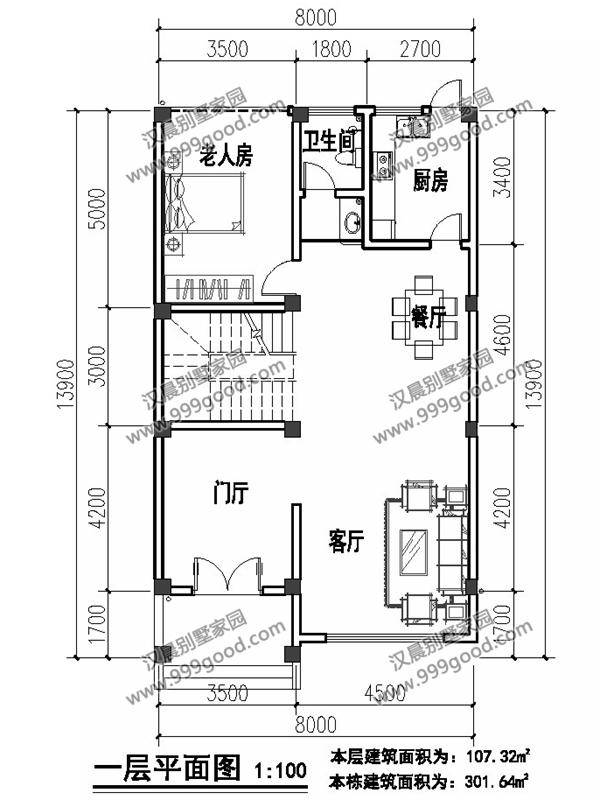 图纸编号: tc3218 建筑面积: 301.64㎡ 占地面积: 107.图片