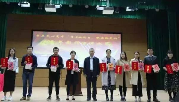 汉江高中教师面向社代课v高中公开高中!莒县仙桃文心图片