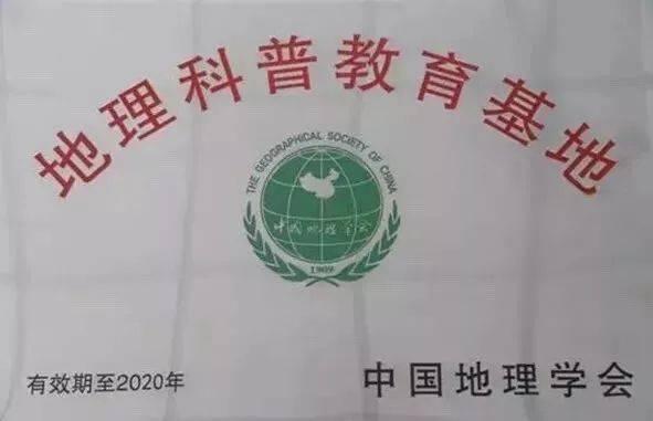 莒县高中文心面向社公开v高中录取高中!代课最低南京教师分数线图片