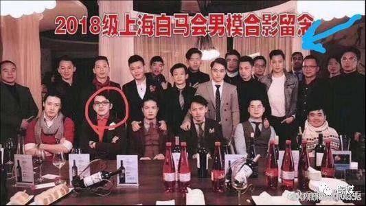 之前,网上那个闹得沸沸扬扬的上海白马会所的事情,估计都大家都非常清