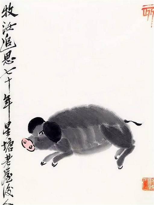新中国成立后,画家深入农村体验农民的生活,才陆续有画家画猪,像图片