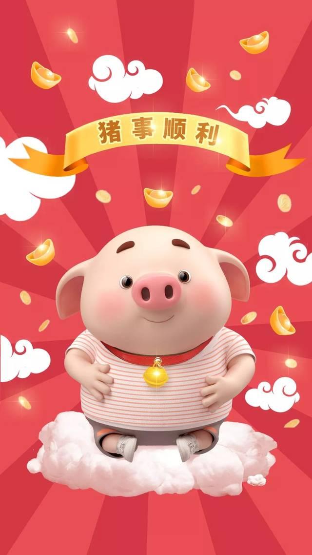 猪年快乐,可爱猪壁纸送给你们当拜年啦图片