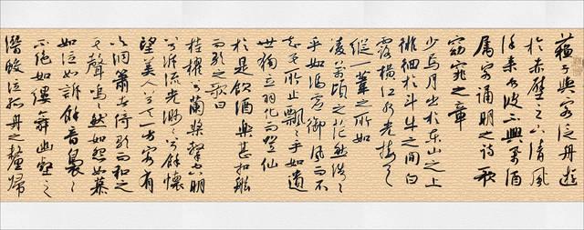 中国书协理事龙开胜录写苏东坡《前赤壁赋/