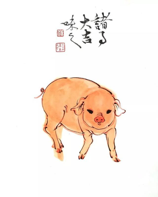 王味之|猪年画猪儿闲话猪儿图片