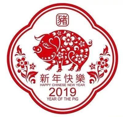 2019春节快乐,给大家拜年了!