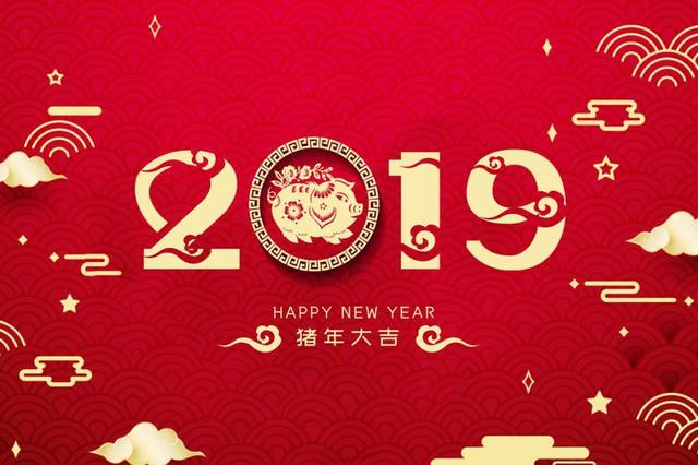 然后把它放进甜蜜的邮筒  恭祝大家新年快乐,猪事顺利, 幸福安康,阖图片