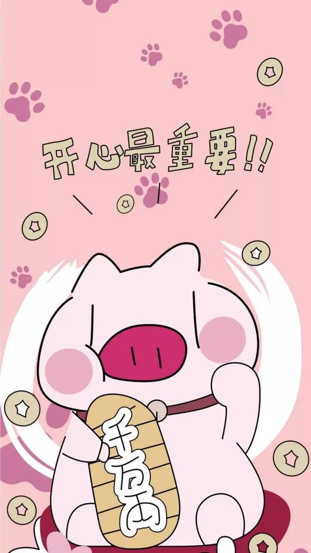 【轻松一刻】2019猪事顺利新年系列壁纸分享!图片