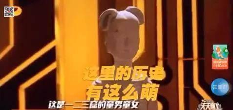 天天向上芒果_2月10日晚十点 湖南卫视芒果tv《天天向上》 带你探秘伏羲故里·甘肃